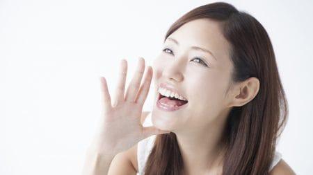 歯科矯正は医療控除の対象になるの?