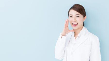 セラミック矯正の歯を一生使うために、寿命を縮める4つのリスクを理解しよう!