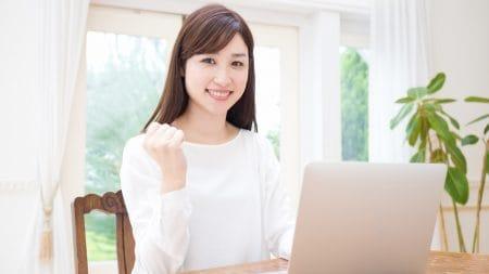 歯肉整形は術後にすぐきれいな口元になれる?