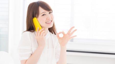 すきっ歯の治療では保険が使えるの?