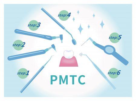 歯のクリーニング「PMTC」の特徴